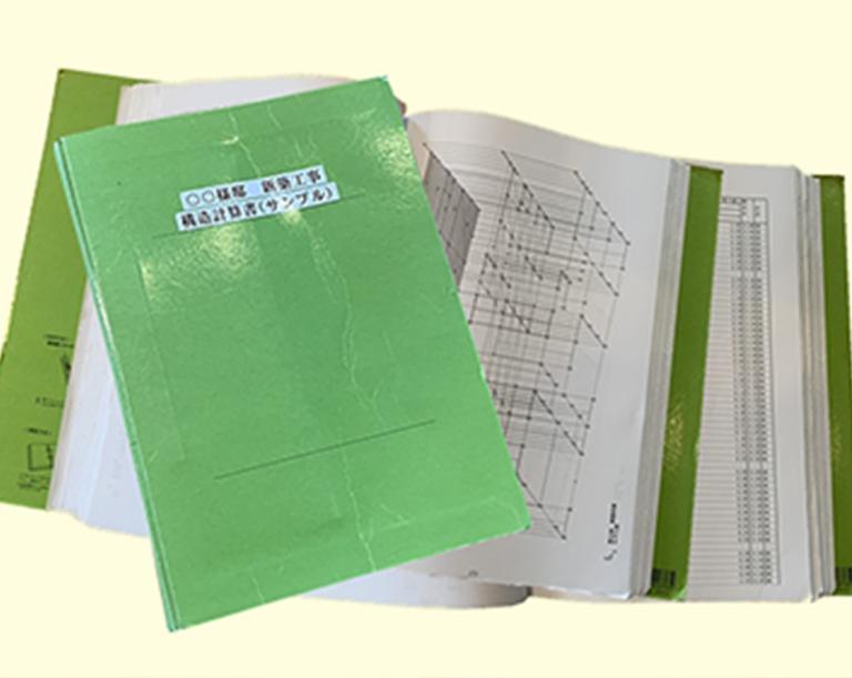全棟構造計算。耐震等級最高レベルの3を提供。